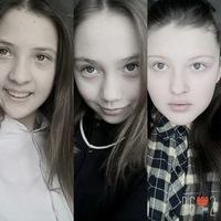 Брянская Кристина