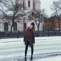Ваганова Софья