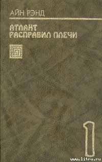 Книга русская боевая фантастика