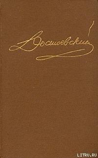 Дневник писателя 1873. Статьи и очерки