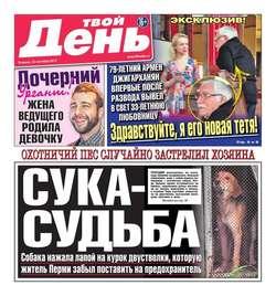 КоммерсантЪ 12-2015
