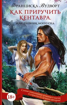 seks-moya-zhizn-otkrovennaya-istoriya