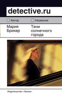 Линчевский, книга бессплатно