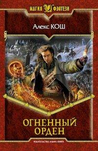 Сказка коза дереза читать на русском языке
