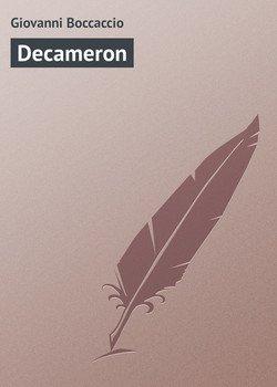 Книга Le Decameron de Bocace. T. 2