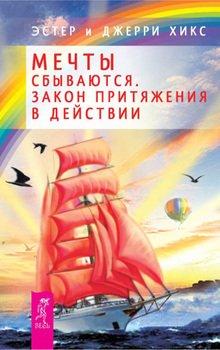 Перевод с английского на русский язык как читать