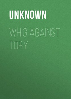 Whig Against Tory