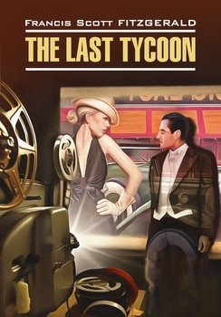 The Last Tycoon / Последний магнат. Книга для чтения на английском языке