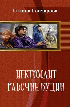 Heroes of Might and Magic III — Википедия
