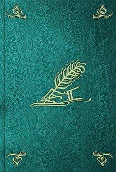 Книга Семь судебных речей по политическим делам