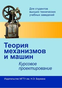 Летопись читать на русском