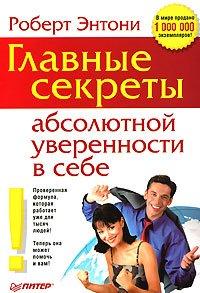 Учебники 6 класс история россии читать онлайн учебник