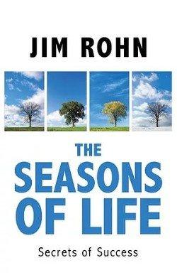 Сезоны жизни
