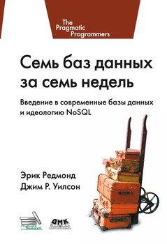 download standard reference materials national bureau of standards us steel corporation joint program for determining oxygen