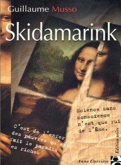 Скидамаринк