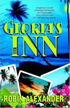Гостиница Глории