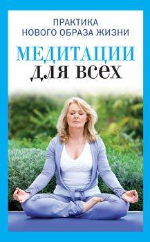 Упражнения с эластичной лентой для груди
