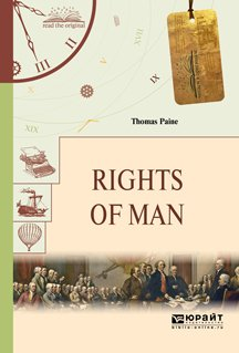 Rights of man. Права человека
