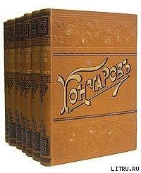 Полное собрание сочинений и писем в двадцати томах. Том 2