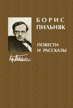 http://avidreaders.ru/pics/0/9/60509.jpeg
