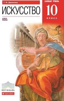 Книги г. И. Данилова скачать бесплатно, читать онлайн.