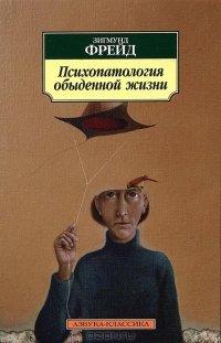 http://avidreaders.ru/
