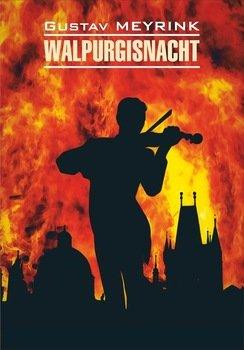 Walpurgisnacht / Вальпургиева ночь. Книга для чтения на немецком языке