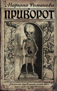 Волшебная русская народная сказка читать короткие