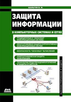 pdf öffentlichkeitsarbeit in kriegen legitimation