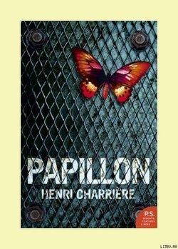 LIVRE TÉLÉCHARGER CHARRIÈRE PAPILLON PDF HENRI