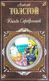 Книга В лабиринтах свободы