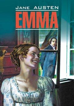 Эмма. Книга для чтения на английском языке