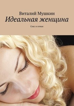 erotic essay Uses of the erotic: the erotic as power there are many kinds of power, used and unused, acknowl edged or otherwise the erotic is a resource within each of us.