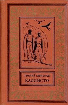 Мир книг фантастика читать