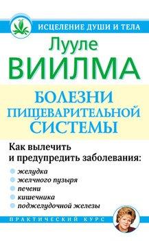 book Определение момента инерции