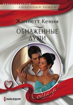 Романовский андрей читать