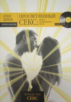 Грінченко каторжна читати повністю