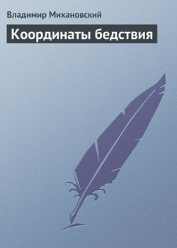 Назаретян акоп погосович книги скачать бесплатно