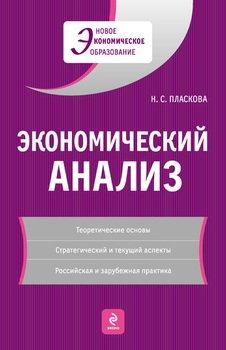 Психология  Википедия