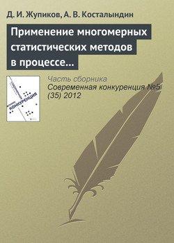 Книга по товарная политика