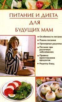 49 лайфхаков для тех, кто ждет ребёнка. Чек-листы будущей мамы.