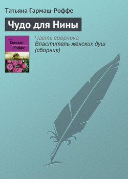 Учебник по английскому языку 6 класс читать афанасьева и михеева