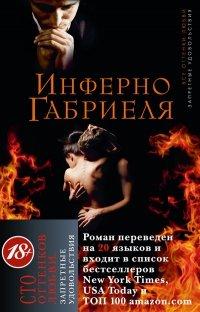 Что читать для егэ по русскому 2015