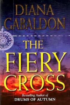 Огненный крест. Книги 1 и 2