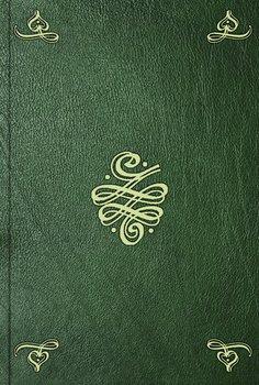 Книга Des Publius Virgilius Maro Werke. Bd. 2