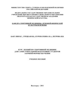 book Topología algebraica: Notas de