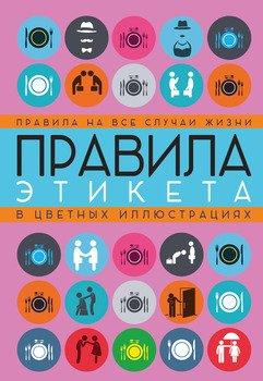Destinations.Ukraine презентував спеціальний випуск, присвячений чудовому місту Львову