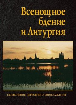 Виноградов в.в русский язык грамматическое учение о слове читать