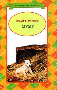Читай город курск заказать книгу