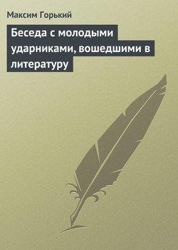 fetishizm-ponyatie-i-slovarya-grecheskih-mifov